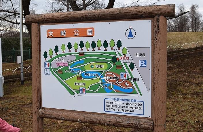 大崎公園 案内図