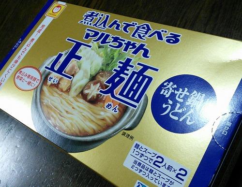 煮込んで食べるマルちゃん正麺 寄せ鍋風うどん パッケージ