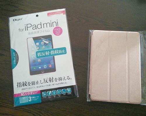 ipad miniのケースと保護フィルム