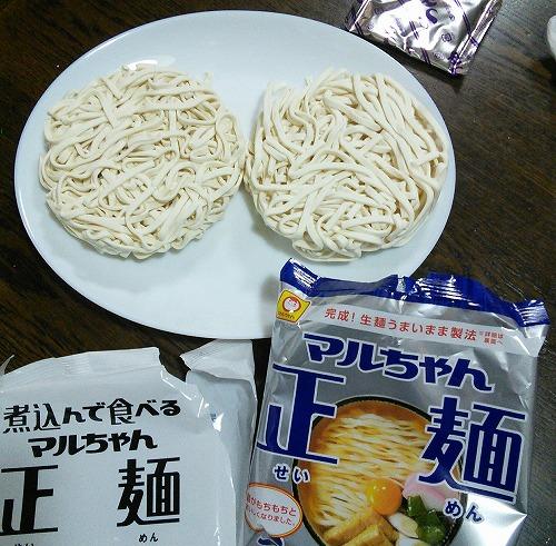 パック麺 正麺うどん