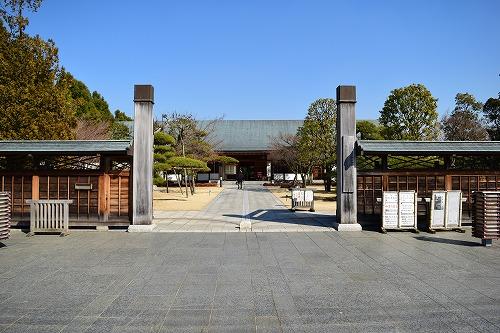 花田苑入口