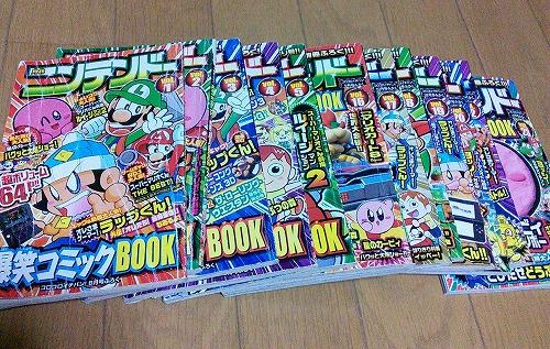 ニンテンドー爆笑コミックBOOK