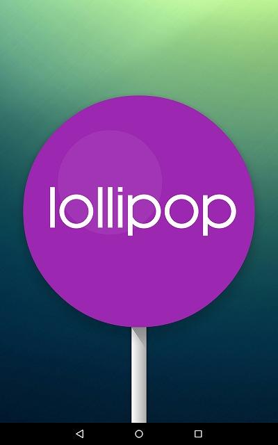 lollipop画面 ペロペロキャンデー