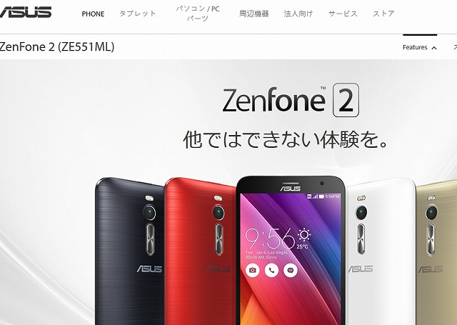 ASUS ZENPHONE2