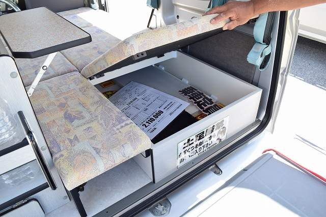 RINEI 軽自動車キャンピングカー