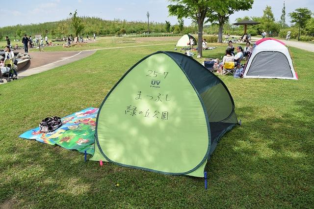 まつぶし緑の丘公園 レンタルテント