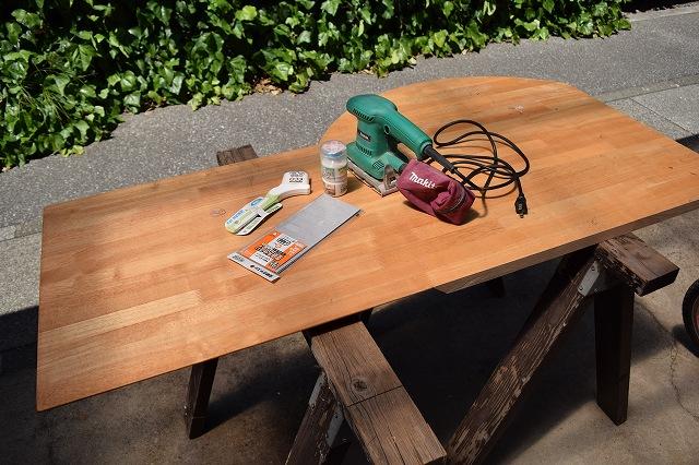 テーブルのリユース