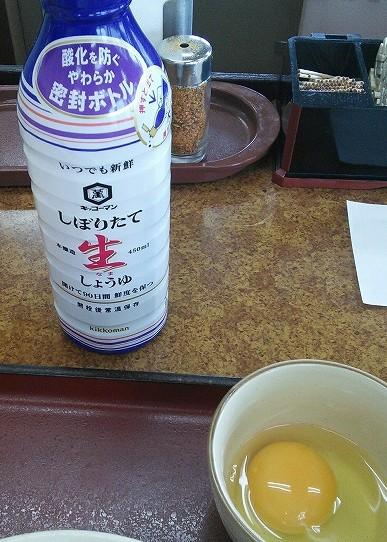 山田うどん 朝定食 玉子かけセット