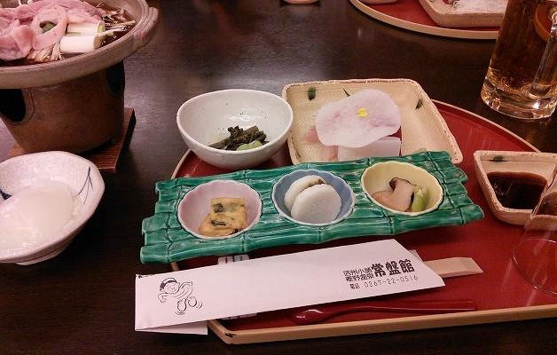 常盤館 夕食
