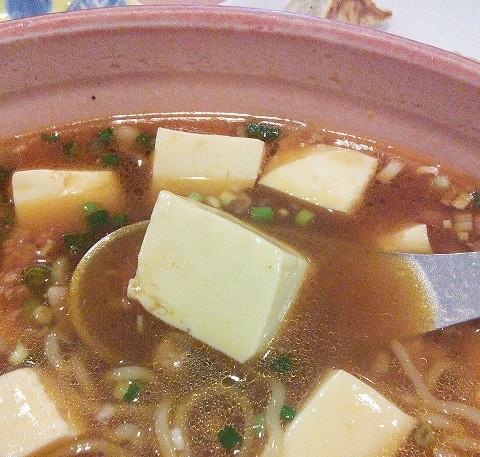 さいたま豆腐麺 庄和飯店