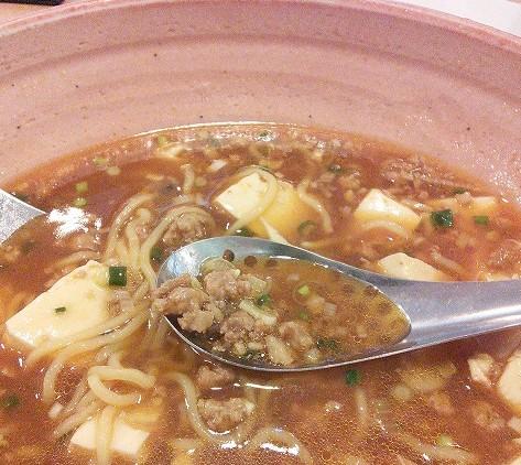 豆腐ラーメン 庄和飯店