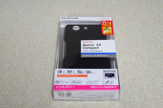 Xperia Z3 Compact(SO-02G) シェルカバー ラバー ブラック