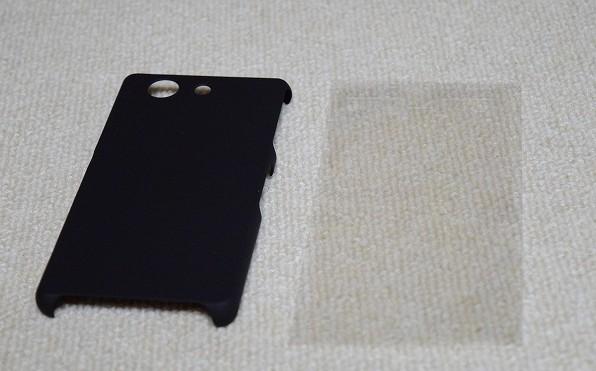 Xperia Z3 Compact(SO-02G) シェルカバー ラバー ブラック 内容物