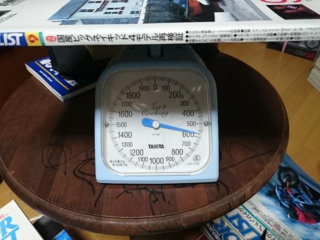 雑誌の重さを量る  570g