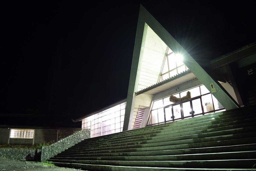 夜の土合駅