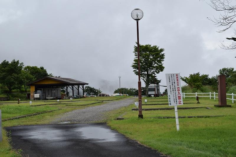 大笹牧場 オートキャンプ場