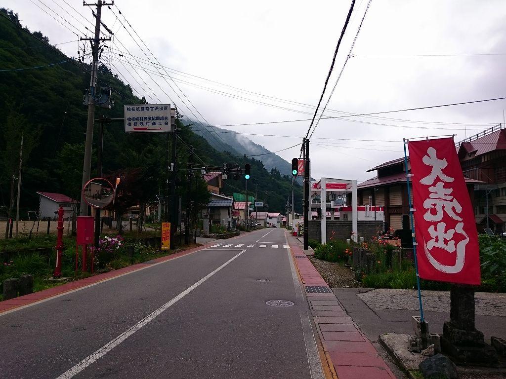 桧枝岐村のスーパー