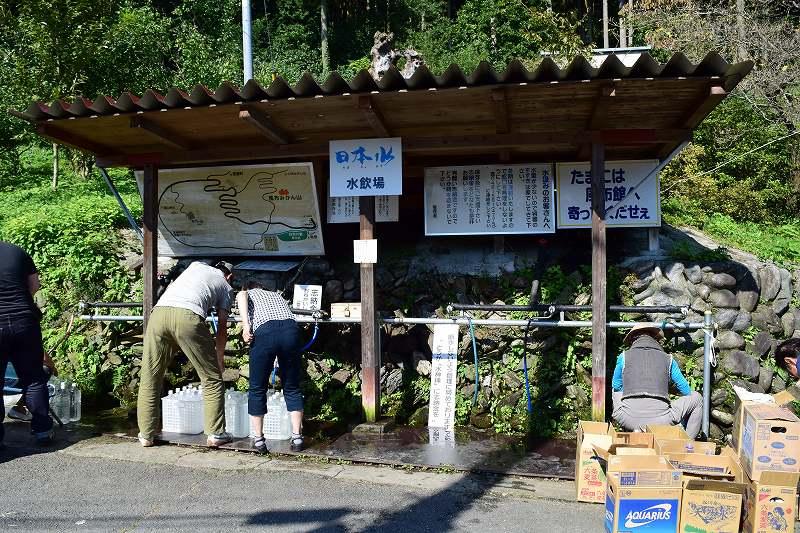 日本水 水飲場