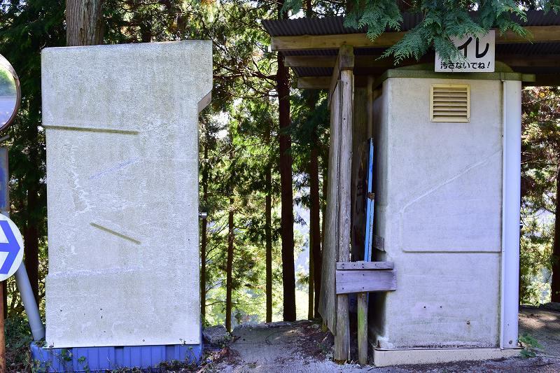 日本水 水場付近のトイレ